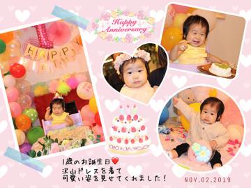 1歳のお誕生日♪【佐久市のEちゃん】