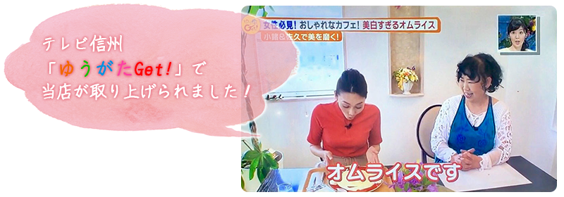media_yugataget