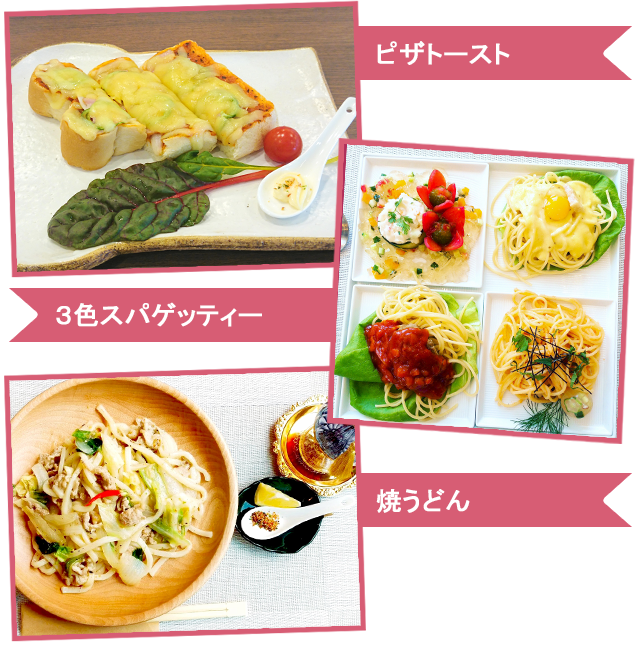 menu_photo02