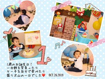 1歳のお誕生日!【佐久市のSくん】